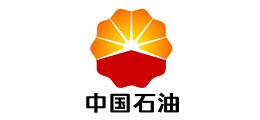 中国石油-大运河合作伙伴