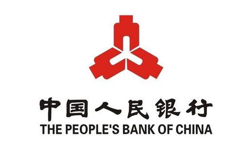 中国人民银行-大运河合作伙伴