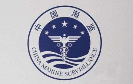 中国海监局-大运河合作伙伴