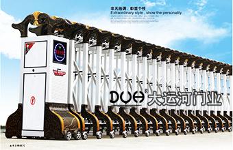 伸缩门-卡士特系列807C