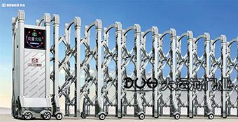 伸缩门-精钢系列G502