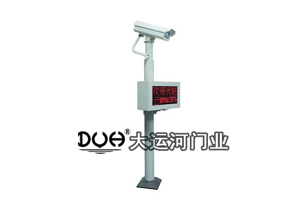 车牌识别一体机DYH-009