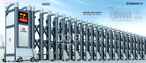 伸缩门-和谐系列301A