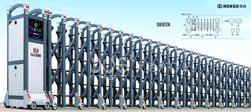 伸缩门-和谐系列612A