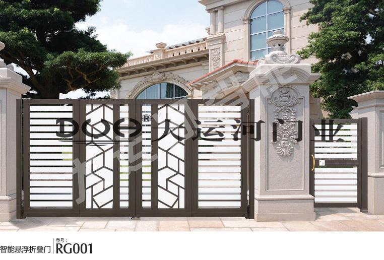 铝艺电动折叠门