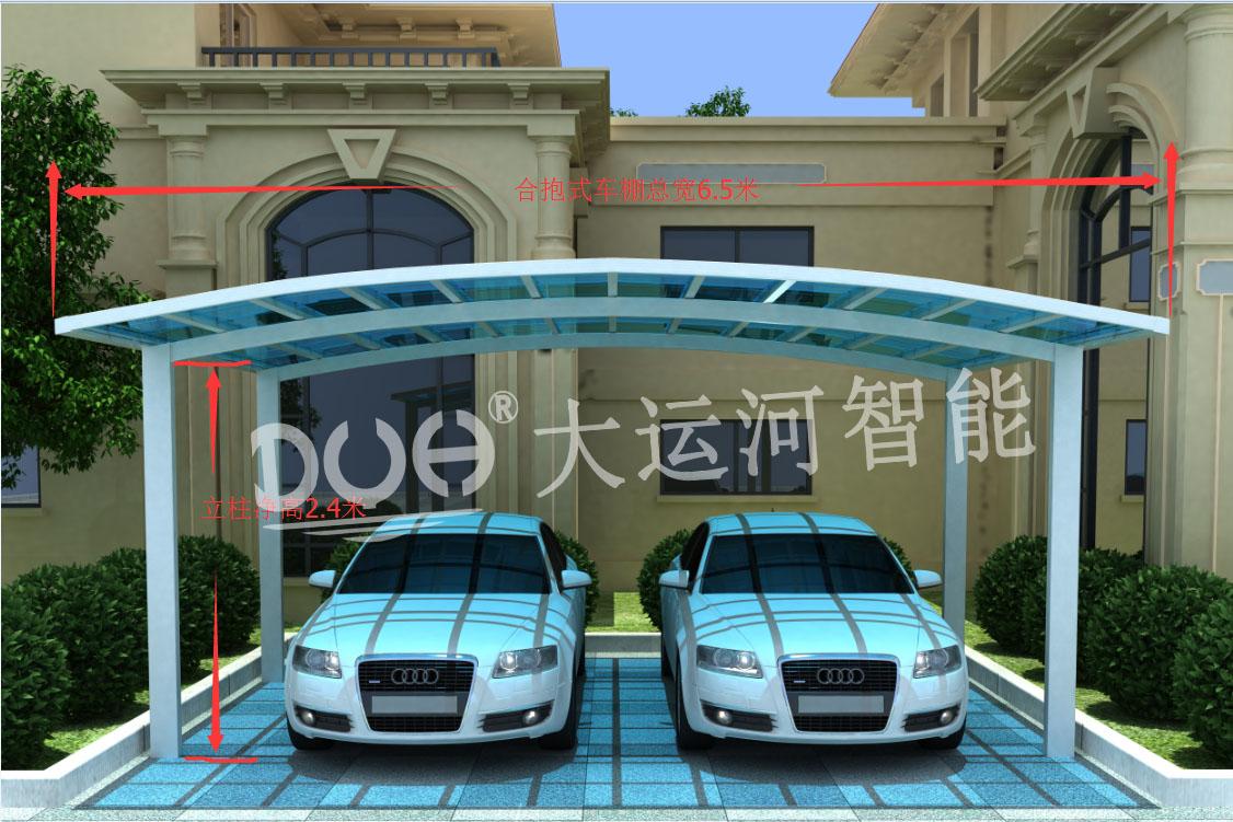 铝合金车棚 DYH-228