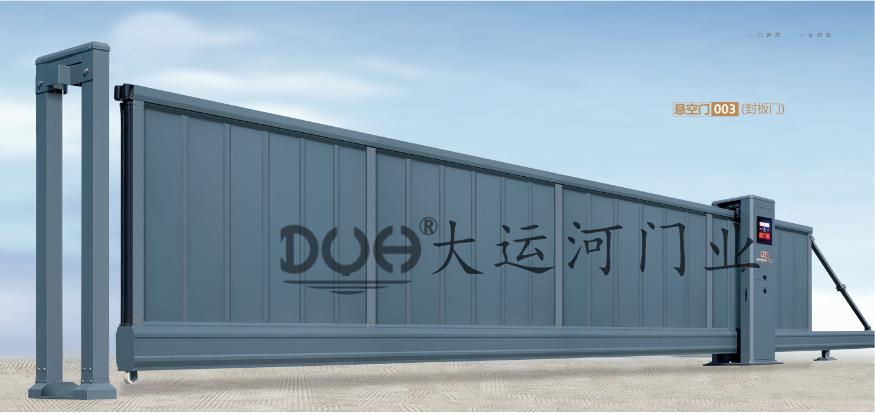 伸缩门-悬浮门系列003