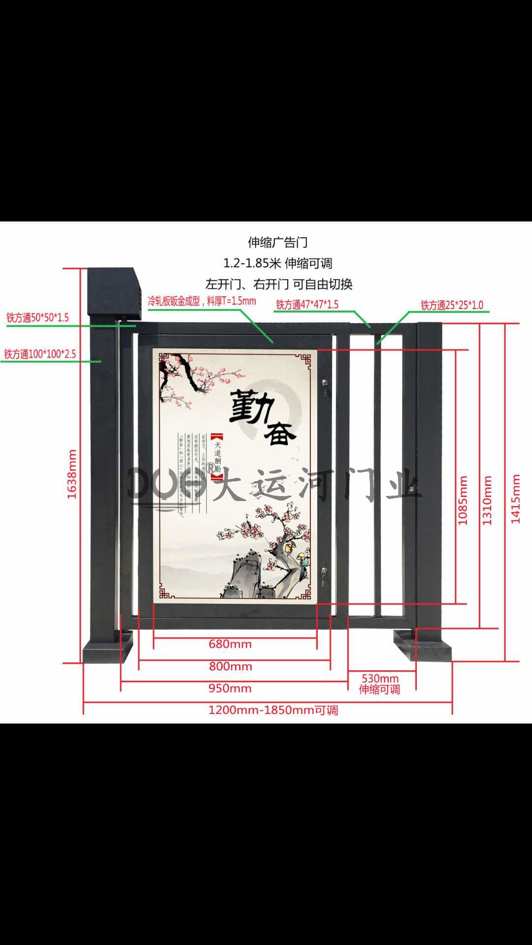 电动广告小门DYH-106