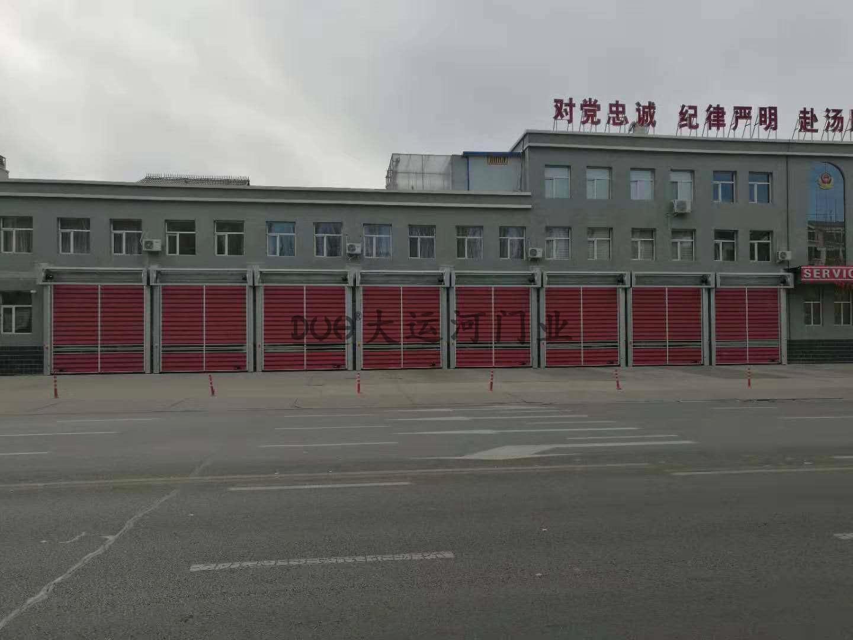 消防队专用门快速门DYH