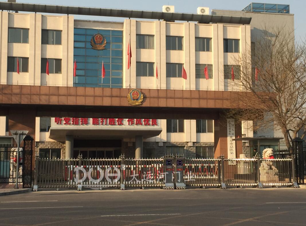 北京武警总队(电动伸缩门精钢g350A)