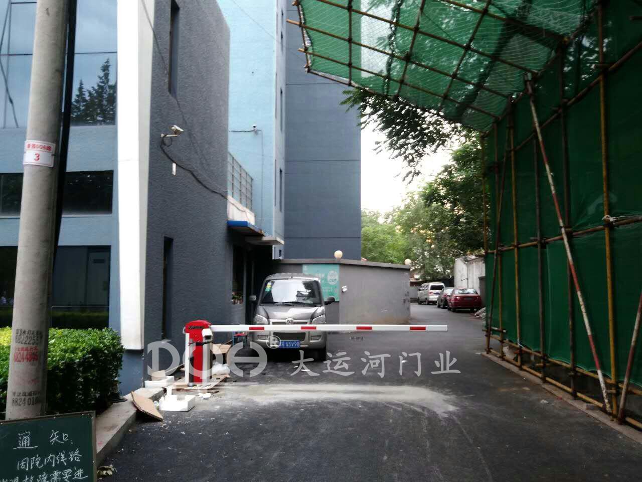 北京市海淀区五一小学(车牌识别系统)