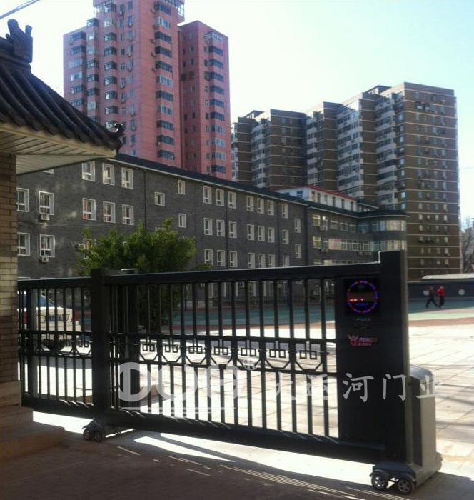 北京海淀艺术学校