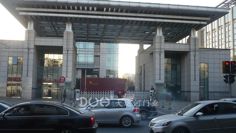 中国人民解放军301总医院