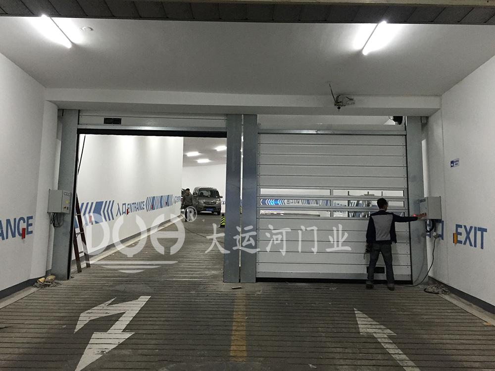 融科资讯大厦B座(硬质快速门)