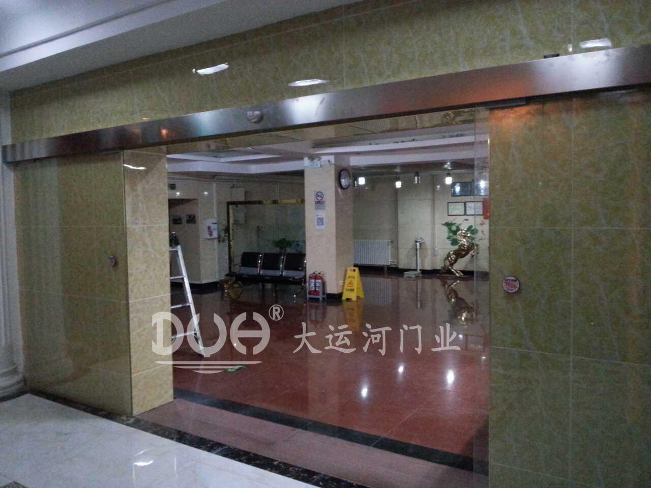 北京乐源装饰工程有限公司(玻璃感应门)
