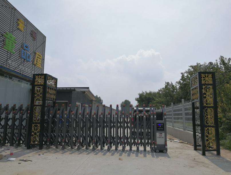 大厂回族自治县迎春热力供应有限公司(辉腾001a)