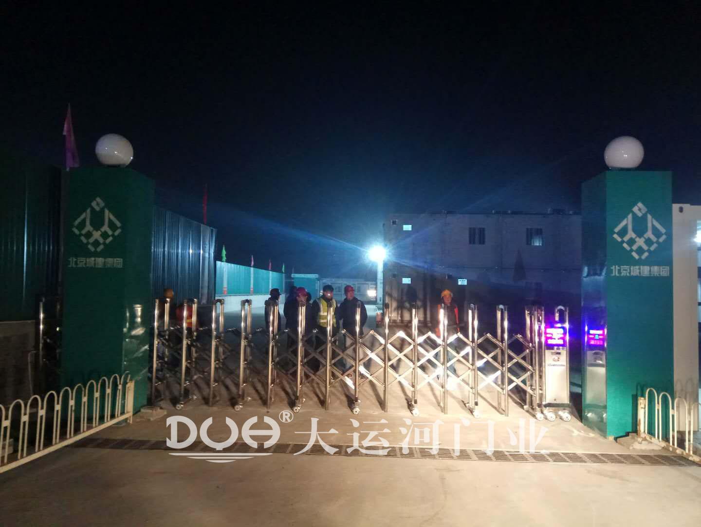 北京城建集团有限责任公司(精钢323)